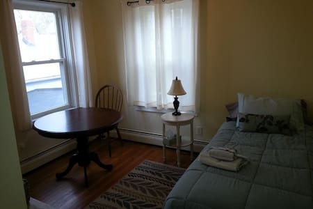 Nice East Side Private Room - Providence - Departamento