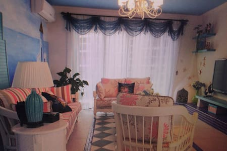 Square comfortable two bedroom - Muurame - Wohnung