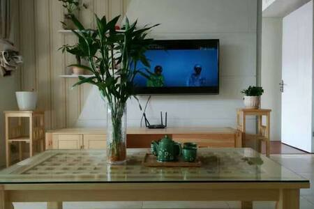绿地世纪城单人出租 - Changzhou Shi - Daire