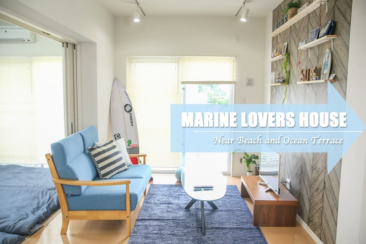 【Parking FREE !】calm and quiet room near the sea - Itoman-shi - Apartamento