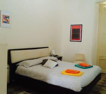 CHIETI VACATION RENTAL CASA di LIA. - Chieti - Appartement