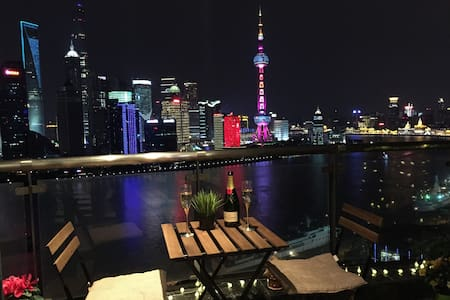 【TOP】180度全江景套房 俯瞰外滩陆家嘴 130平超豪华 - 上海 - Wohnung