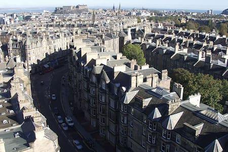 Lovely one bedroom flat, Bruntsfield Edinburgh - Apartamento