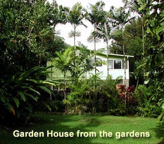 Garden House Lower Residence - Hāna - Casa