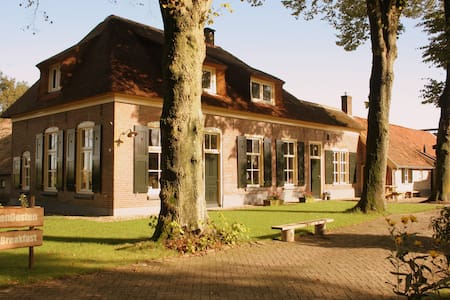 Cosy B&B in ancient farmhouse  - Luttenberg