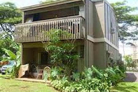Newly Remodeled 2bd 100ft to Ocean! - Lahaina