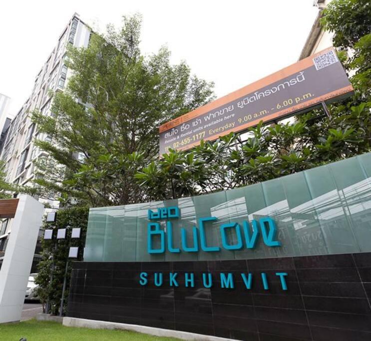 Entrance at Sulumvit Road
