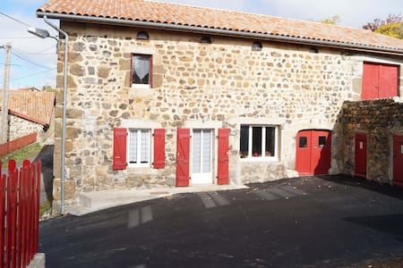 Renovated countryside house in Villeverte - Coucouron