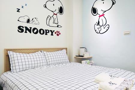 Snoopy House | Center of Ximen | Ximen MRT 3 min |