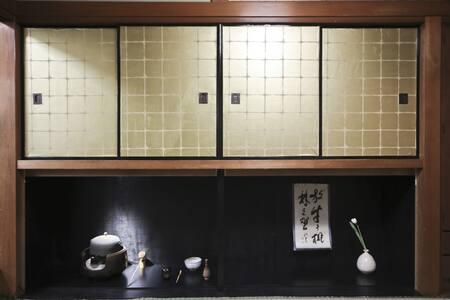 Japanese culture house 禅 - Chūō-ku