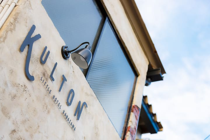 kulton hotel-#202 Japanese Modern near Sushi & Bar