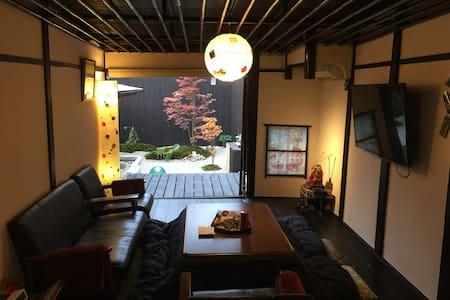 Nijojocastle walk in 12 minutes! zen art house