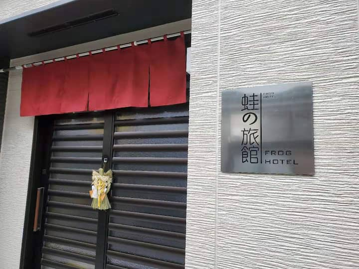 309◇ Ikebukuro Station◇Guest house