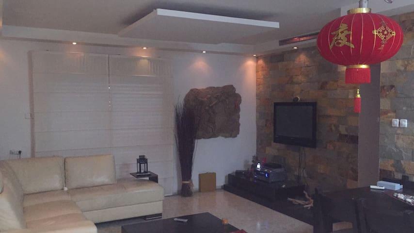Kiryat Ata Apartment