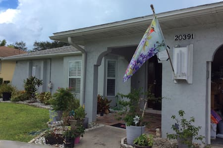 Lovely Clean Shared Private Home - Port Charlotte