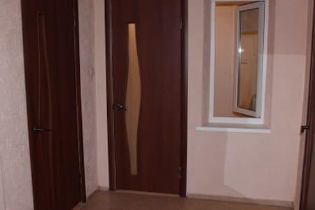 Квартира напротив Колоннады.уют, комфорт и тишина! - Kislovodsk - Apartament