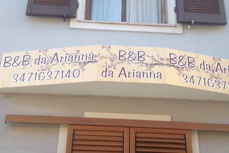 Accogliente Bed and Breakfast - Porto Torres - Bed & Breakfast
