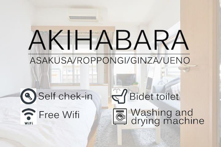 Free WIFI, Akihabara sta 2min Walk, Private Room!!