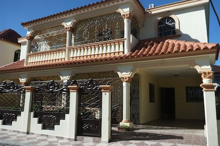 Miguelina's Guest House - Hato Mayor del Rey - Penzion (B&B)