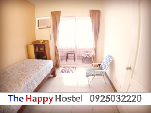 Backpacker Shared Room and Bath w/ Private Balcony - Chaozhou Township - Pis