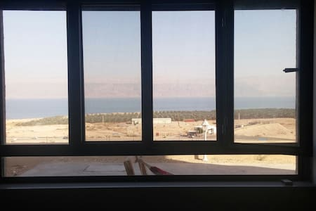 Charming double room in Dead Sea - ovnat - Wohnung