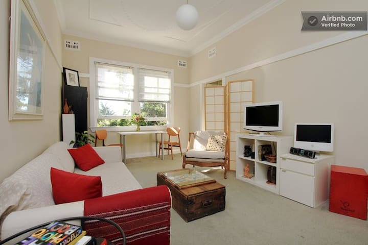 LOVELY ROOM close to Sydney city