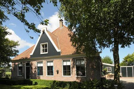 Farmhouse near Amsterdam /4bedrooms - Wijdewormer - Haus