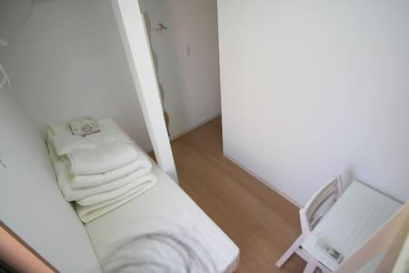 Common Share Houya, Room 2 - Nerima-ku