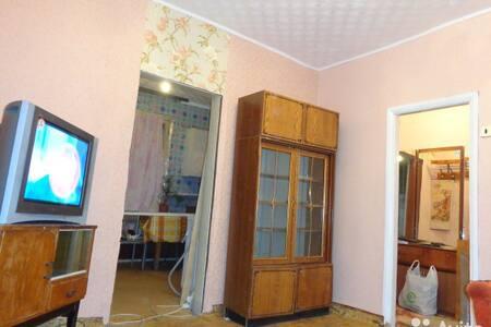 Квартира рядом с центром города - Хабаровск - 公寓