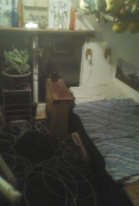 Residence Pectus - Laholm N