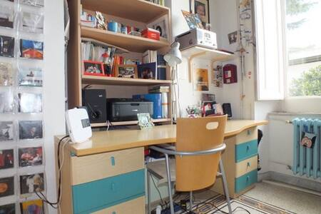 Double room in Naples - Posillipo  - 那不勒斯 - 公寓
