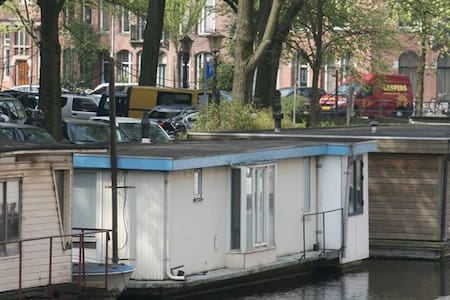 2 Connected rooms in House Boat - Amsterdam - Bed & Breakfast