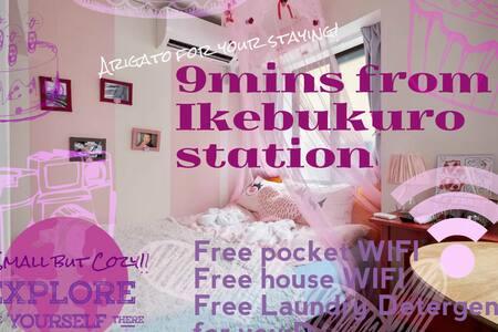 9mins from Ikebukuro sta.Pink room+FREEWIFI - Toshima