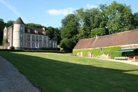 Chateau 90 min from Paris, 16 brs - L'Hôme-Chamondot - 성