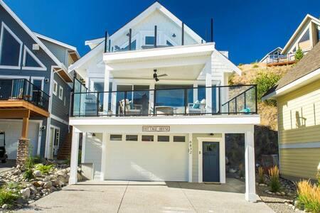Phenomenal Cottage Retreat - Kelowna