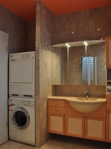 Gorgeos 2 bedroom flat in Lausanne - Prilly - Apartment
