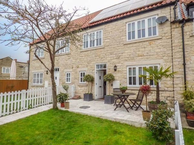 Mews Cottage - In Historic Helmsley - Helmsley - บ้าน