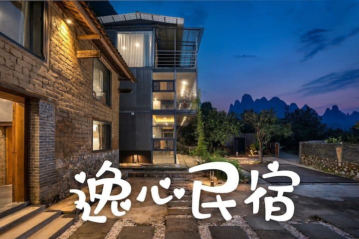 【逸心民宿】 4間特大房型獨立衛浴卧室 純樸簡潔桂北民居風格獨立屋