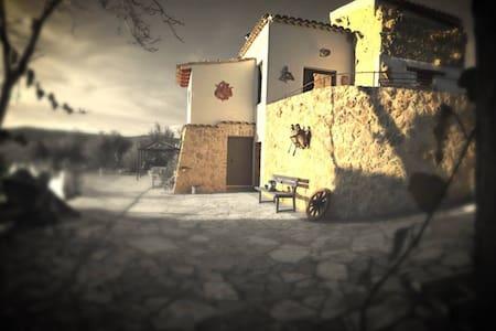 Casale Racalmare (Affittacamere) - Grotte