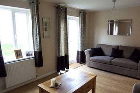 lovely double near Manchester city - Casa