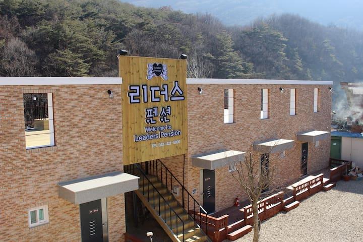 단양 리더스펜션6-흙내음 - Danyang-gun - Townhouse