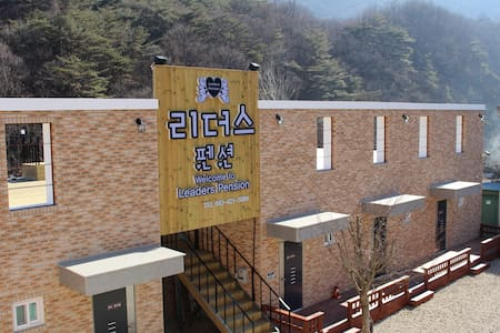 단양 리더스펜션6-흙내음 - Danyang-gun