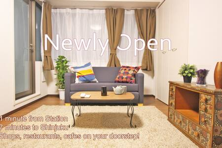 Laid Back Studio Near Koenji/Shinjuku - Suginami-ku
