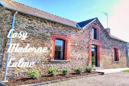 Cosy and spacious guest house in the coutryside - Bain-de-Bretagne - Huis