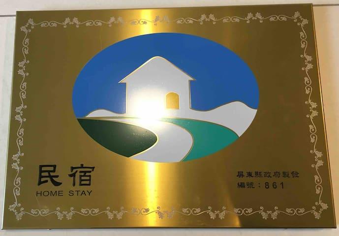 東港近夜市、大鵬灣,位於三樓四人房(環島/小琉球)