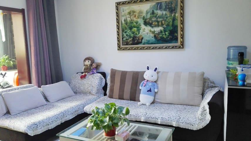 Nancy's House - Xi'an - Apartamento