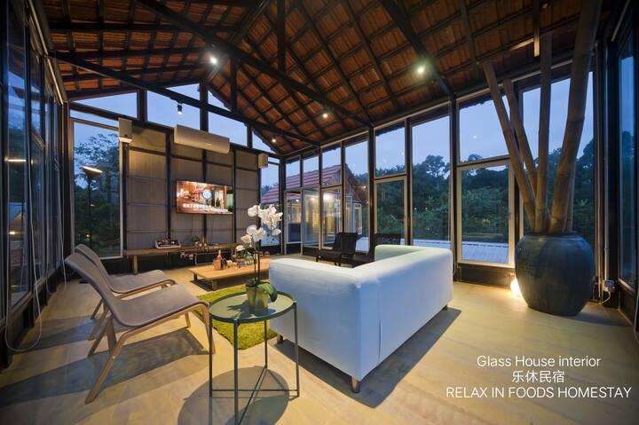 Relax Homestay @ Sungkai Hills Farmstay 14-19pax