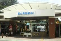 Fujimidai station