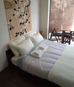 Very clean and free wifi - 京都市 - Apartment
