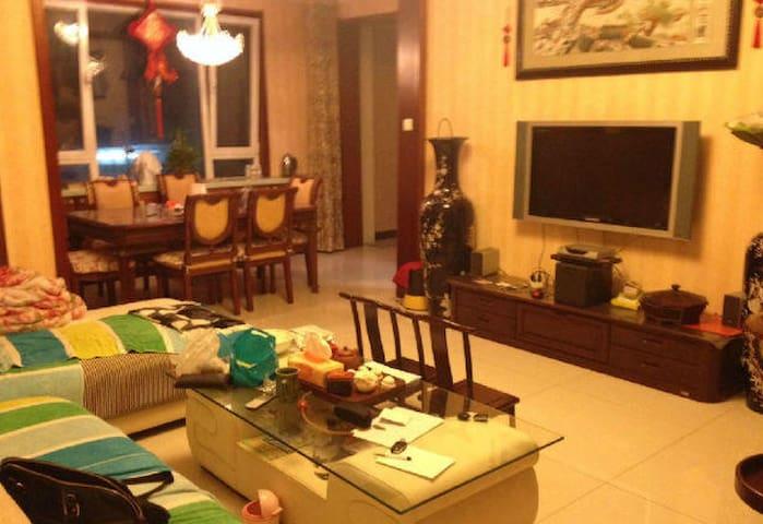 停车方便,交通便利,拎包入住, - Yantai - Appartement
